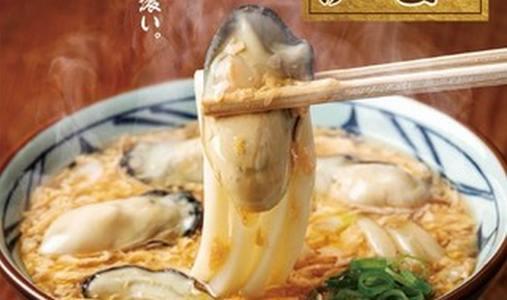 広島県産「牡蠣たまあんかけうどん」全国の丸亀製麺で