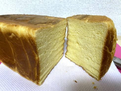 極食パン 三原産の米粉を使用し、もちっと食感 空の駅オーチャード