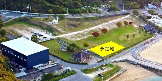 尾道市・因島アメニティ公園に(仮称)SEA BRIDGE 渚の交番