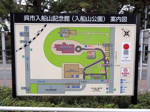 入船山記念館 案内図