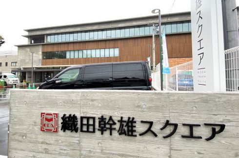 織田幹雄スクエア、海田公民館と記念館・ホールの複合施設