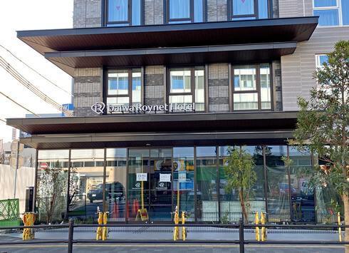 ダイワロイネットホテル福山駅前 外観完成