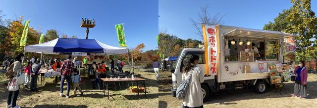 広島県緑化センターもみじまつり