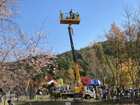 広島県緑化センター イベント