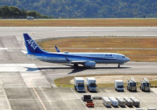 広島空港の滑走路を、俯瞰で見渡せる展望台!中央森林公園展望所