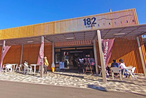 道の駅 さんわ182ステーション、カフェや産直市が新築リニューアル