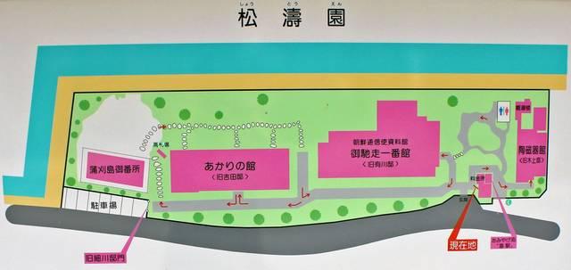 蒲刈島御番所跡 松濤園内のマップ
