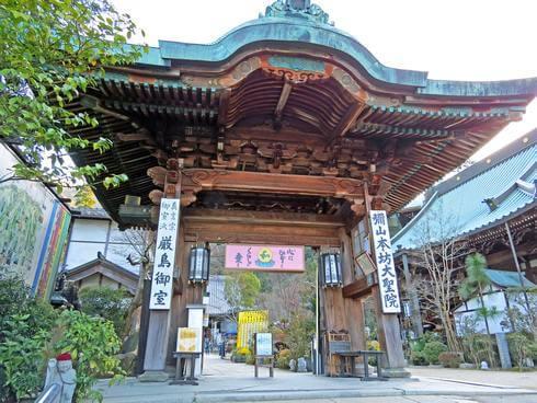 宮島・大聖院が「オンライン初詣」新様式の参拝スタイル