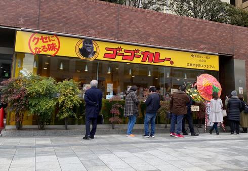 ゴーゴーカレー 広島大手町スタジアム、広島市に金沢カレーのお店がオープン