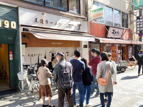 尾道ラーメン 一丁 店舗外観