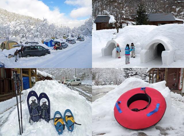 大鬼谷キャンプ場、雪中キャンプやエアチューブ、かまくら作りなど