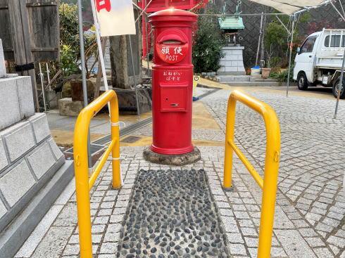 お願いごとは「激痛ポスト」へ、広島の邇保姫神社に珍スポット
