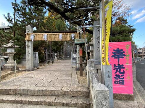 広島市 邇保姫神社 外観