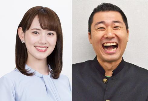 九里亜蓮・江草仁貴がパワプロ 進行役の二人