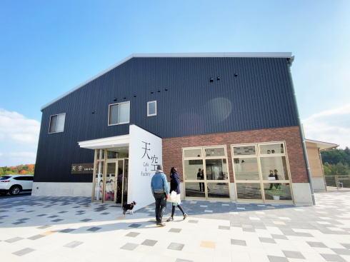 天空カフェ、広島空港の離発着が見渡せるカフェ&ファクトリーがオープン