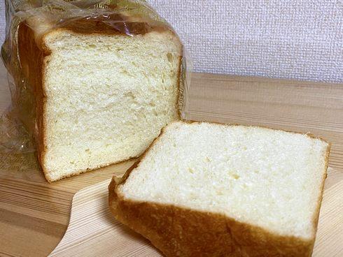広島駅弁当の高級食パン専門店「美味しくて懺悔」は岸本氏プロデュース