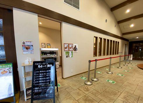 広島駅弁当の高級食パン専門店「美味しくて懺悔」