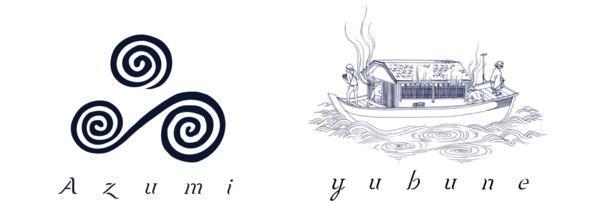 瀬戸田に旅館「Azumi Setoda」、旅籠・銭湯「yubune」同時オープン 旧堀内邸活用で