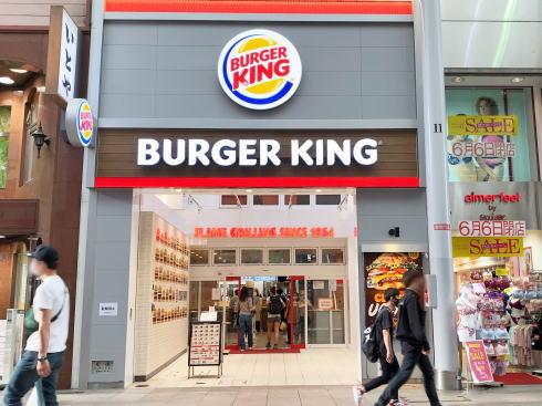 バーガーキング広島本通店オープン、東京・千葉など2021年も怒涛の出店ラッシュ