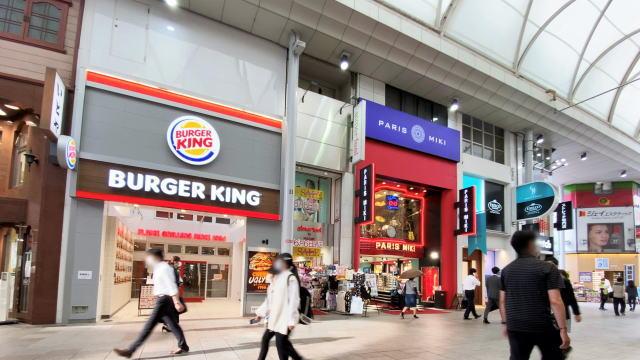 バーガーキング広島本通店 外観