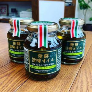 ヤマヤ醤油『発酵旨味オイル』