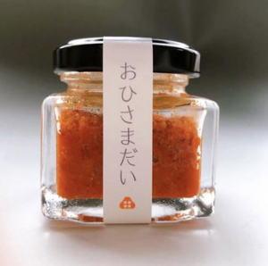 山田屋水産『おひさまだい だいだい胡椒』
