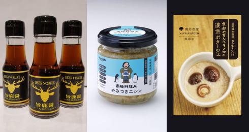 FANバサダー芸人が選ぶ国産産品