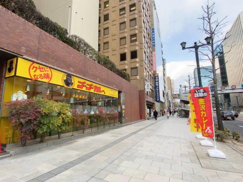 ゴーゴーカレー広島店 外観2
