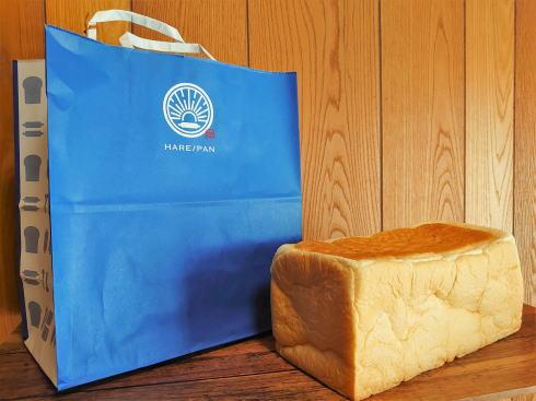 純生食パン専門店ハレパン の商品