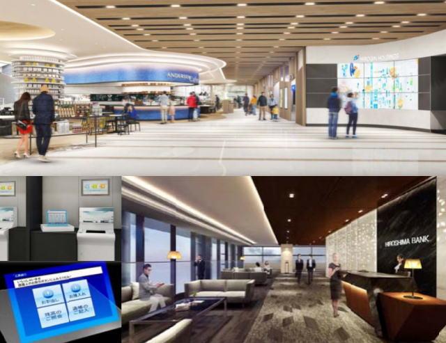 ひろぎん本社ビルに全国初・空中ディスプレイATM設置、カフェなども営業