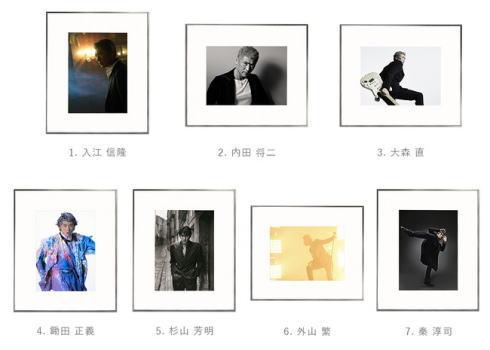 吉川晃司写真集 一例