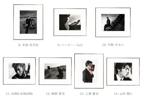 吉川晃司写真集 一例2
