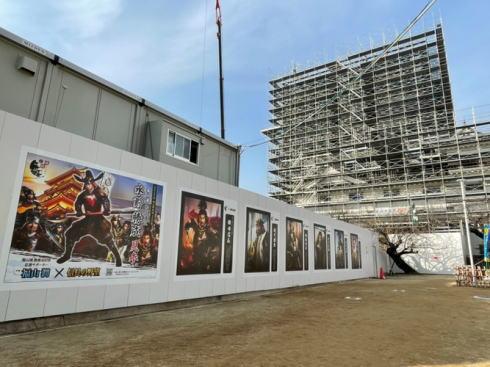 福山城「信長の野望」デザインシート 画像