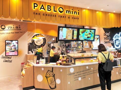 パブロミニ(PABLO mini)広島の店舗閉店へ、人気チーズタルト店