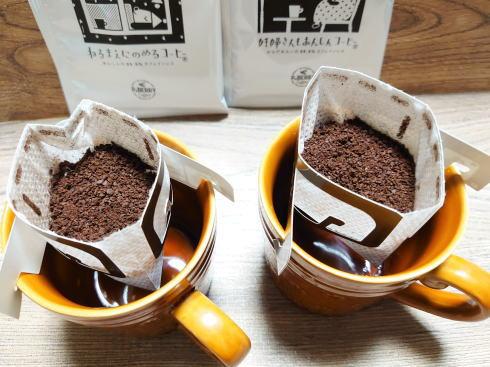 広島 ピーベリー カフェインレスコーヒー 飲み比べ