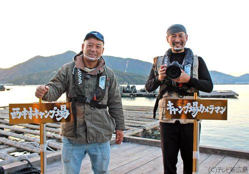 渡部陽一が参戦!戦場カメラマンが、広島で「キャンプ場カメラマン」に
