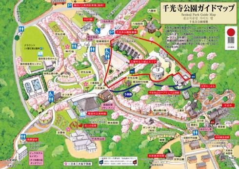 千光寺公園 展望台リニューアル 立ち入り禁止エリア