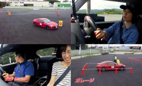 広島でオートテスト、マイカー・未経験参加OK TSタカタサーキットで