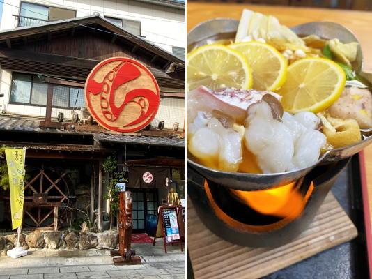 瀬戸田ちどり、たこ料理・レモン鍋食べられる 耕三寺正面の店