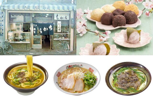 広島の老舗 ちからが広島駅エキエに29店舗目オープン
