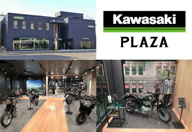 カワサキプラザ広島、kawasakiブンドのバイク専門店が広島・観音新町にオープン