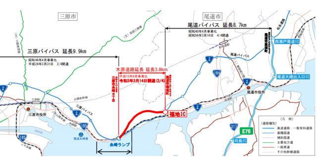 木原道路 マップ