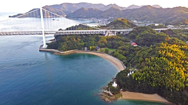 因島大橋記念公園、全体