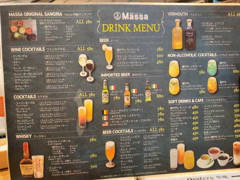 広島駅ekie内 瀬戸内イタリアン Massa(マッサ)お酒も充実