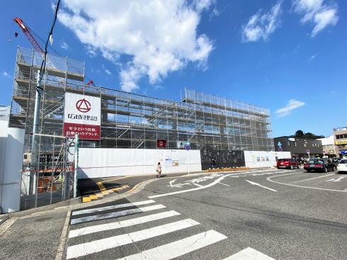 JR西広島駅 2022年完成めざし整備中!輪郭が見え始めた新駅舎