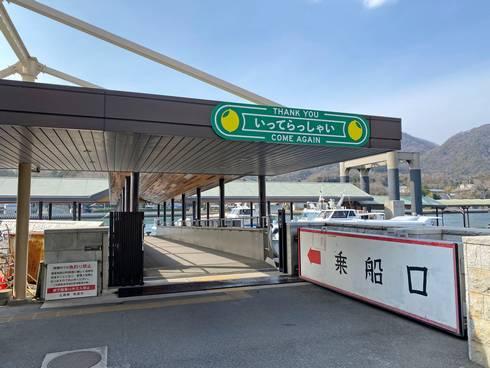 瀬戸田港 乗船口