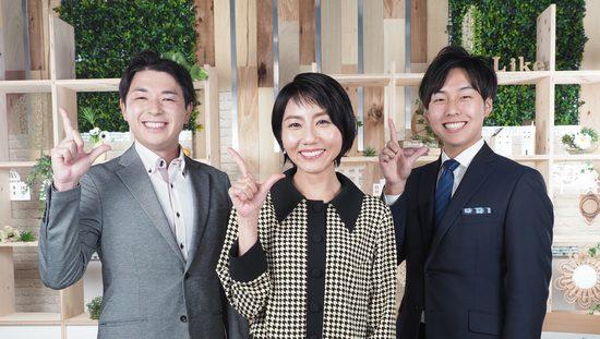 テレビ新広島、TSSライク! 夕方の新番組を同時スタート