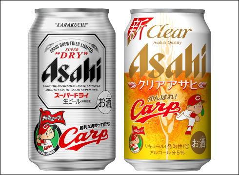 アサヒスーパードライ カープ応援缶2019