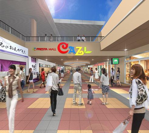 フレスタ横川本店 リニューアルオープン、創業134年目に本店を「新しいスタンダード」に