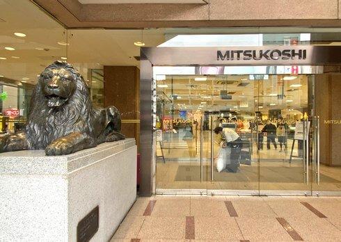 文具専門店「丸善」が広島三越店オープン、19年ぶりに広島へ